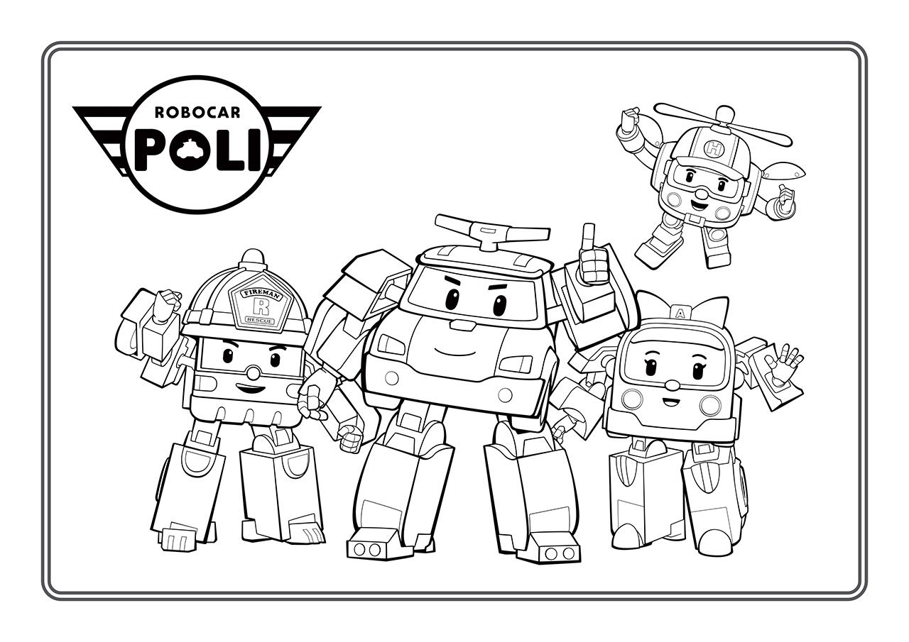 раскраска герои мультсериала робокар поли распечатать или