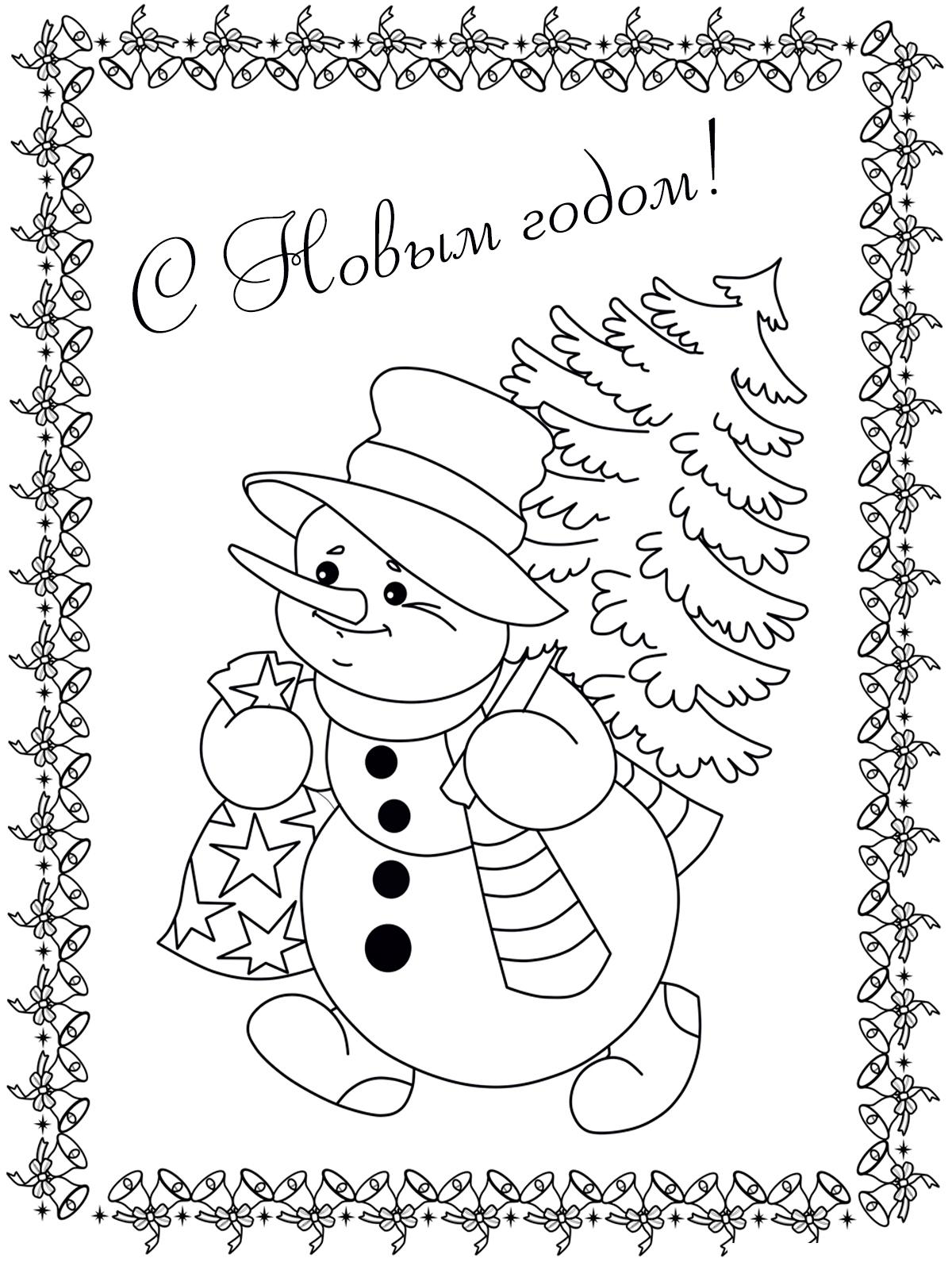 Раскраска Открытка со снеговиком распечатать или скачать ...
