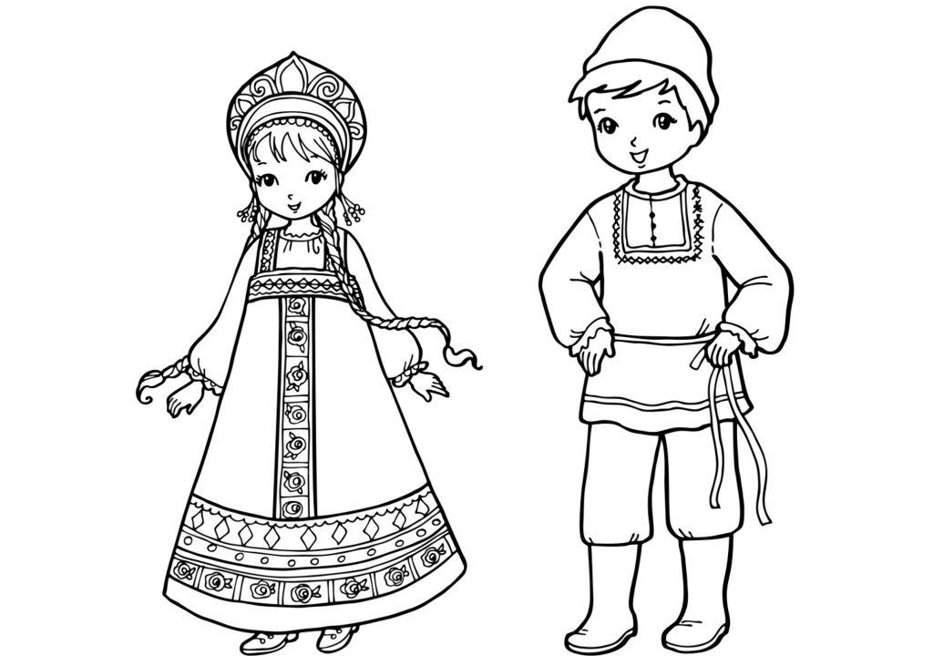 Раскраска Русские дети распечатать или скачать бесплатно