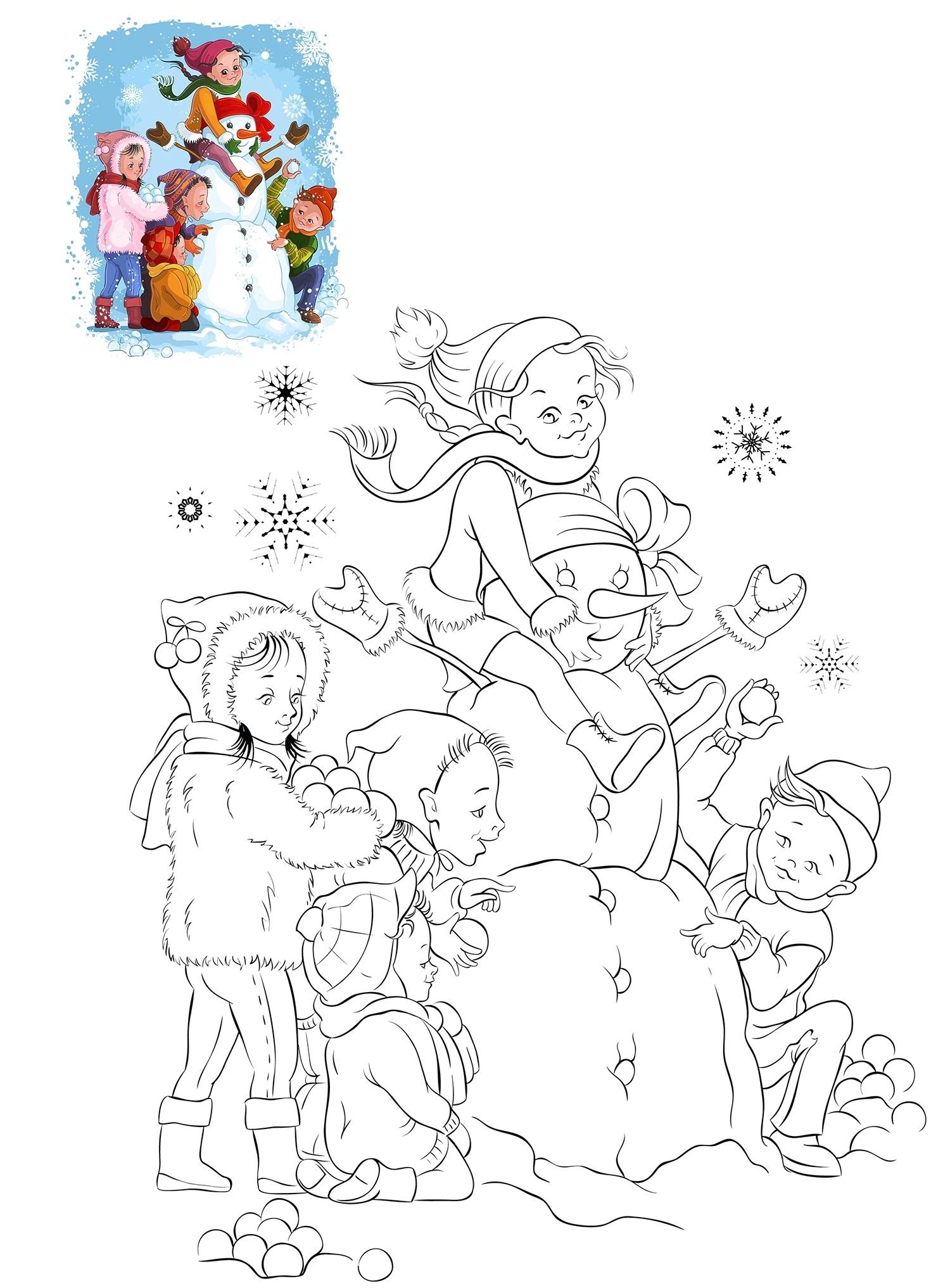 Раскраска Зимние забавы распечатать или скачать бесплатно