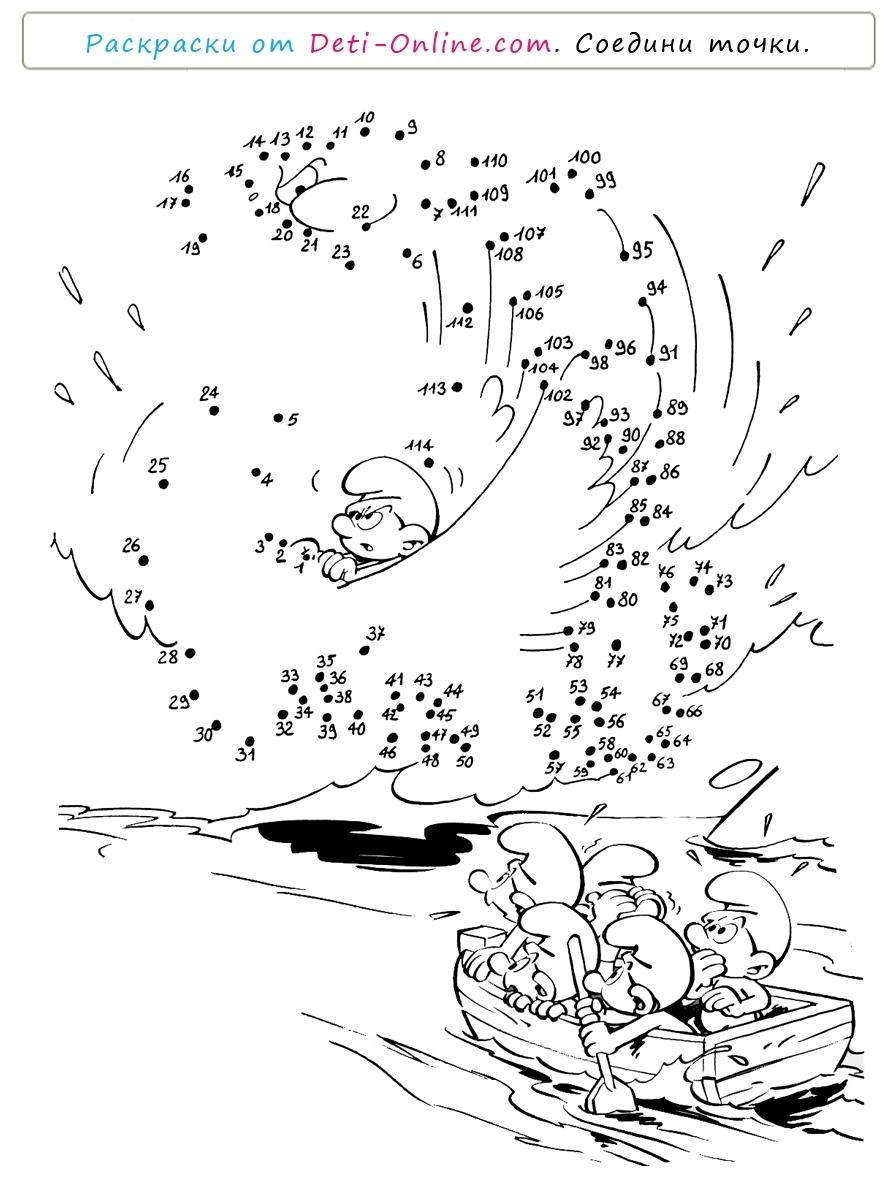 Раскраска Смурфы и приключения по точкам распечатать или ...