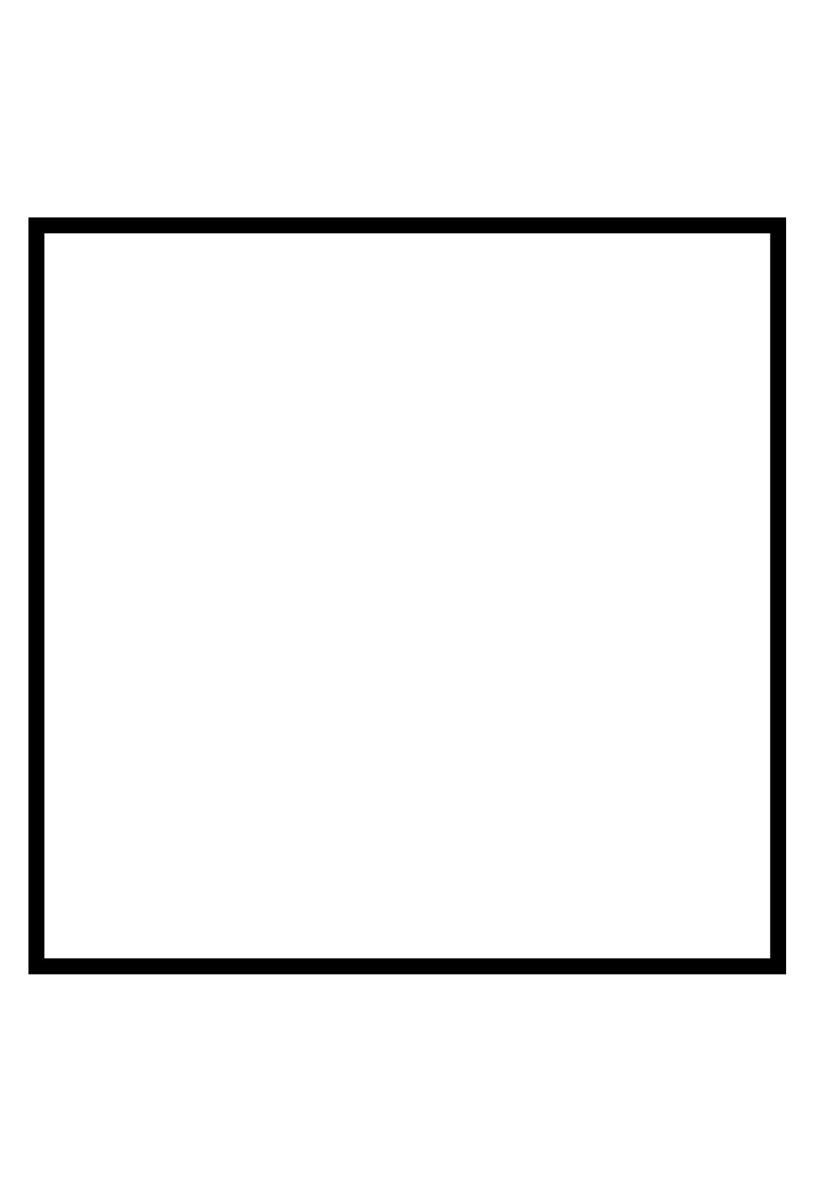 маленький квадрат картинка заре