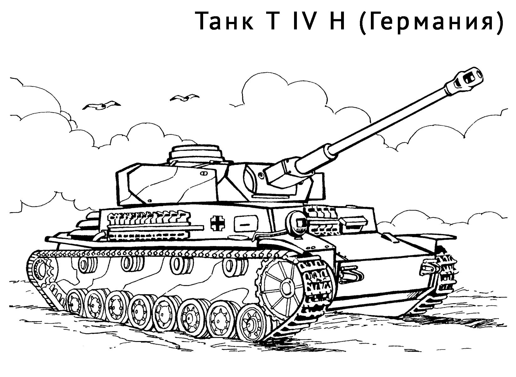 Раскраска Танк T IV H распечатать или скачать бесплатно