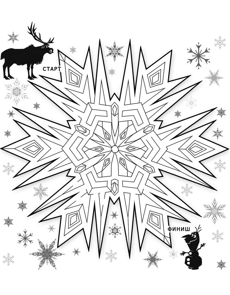 Раскраска Лабиринт Свен-Олаф распечатать или скачать бесплатно