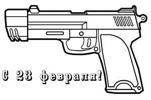 Раскраска 23 февраля - оружие распечатать или скачать ...
