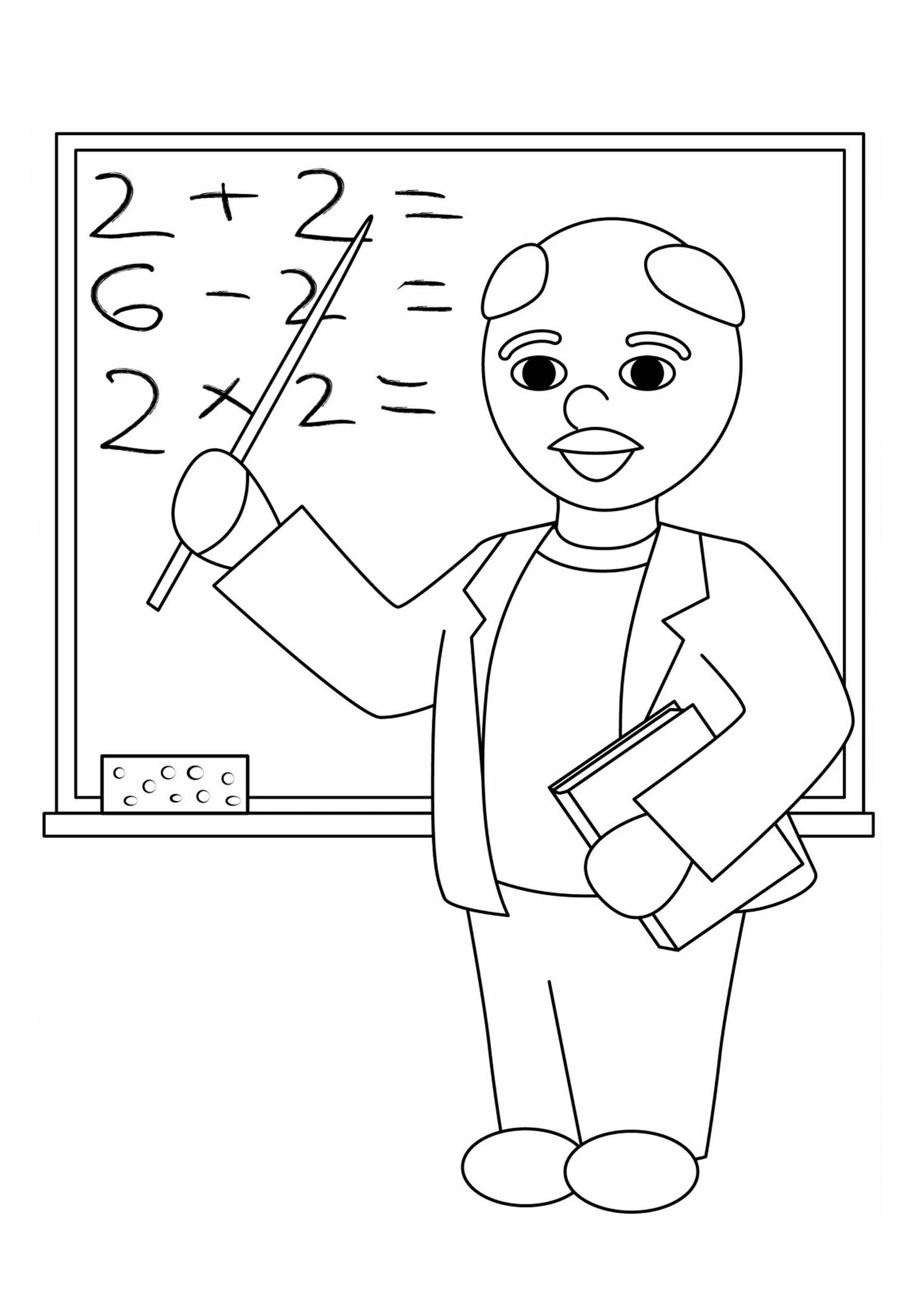 Раскраска Учитель математики распечатать или скачать бесплатно