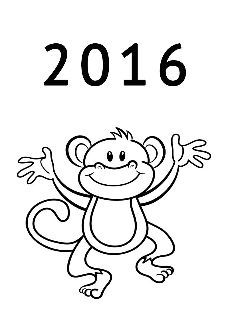 Раскраска Обезьяна 2016 распечатать или скачать бесплатно