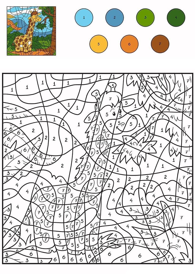 Раскраска Жираф возле дерева по цифрам распечатать или ...