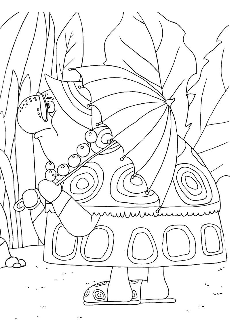 Раскраска Тётя Мотя с зонтом распечатать или скачать бесплатно