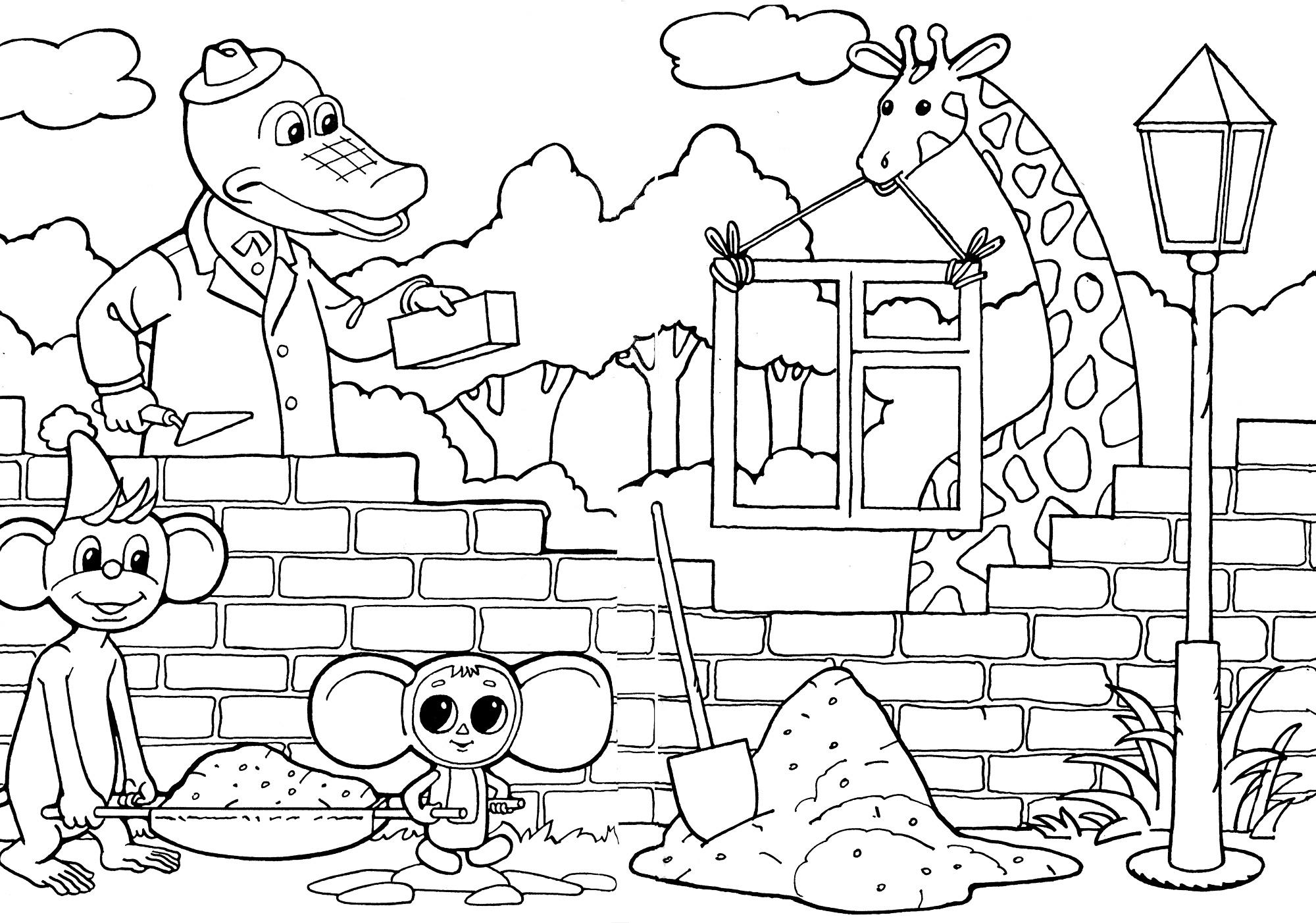 Раскраска Крокодил Гена, Чебурашка и их друзья на стройке ...
