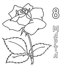 Раскраска Собачка с цветами на 8 марта распечатать или ...