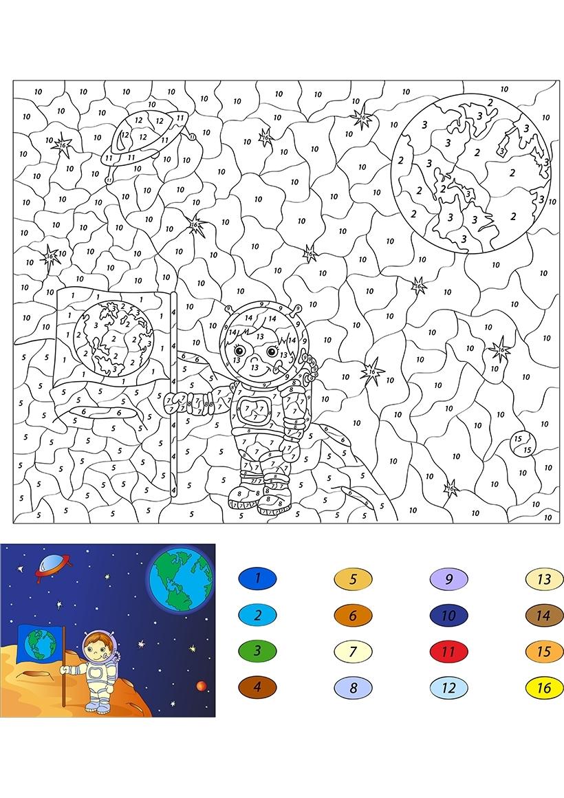 Раскраска Астронавт по цифрам распечатать или скачать ...