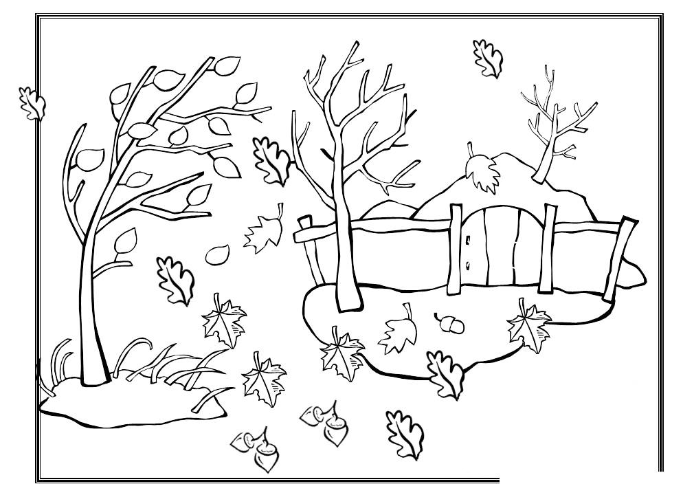 Раскраска Осень золотая распечатать или скачать бесплатно