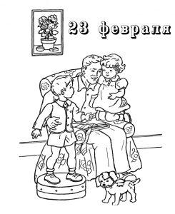 Раскраска Папе на 23 февраля открытка военной тематики ...