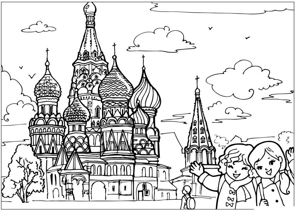 Раскраска Храм Василия Блаженного распечатать или скачать ...