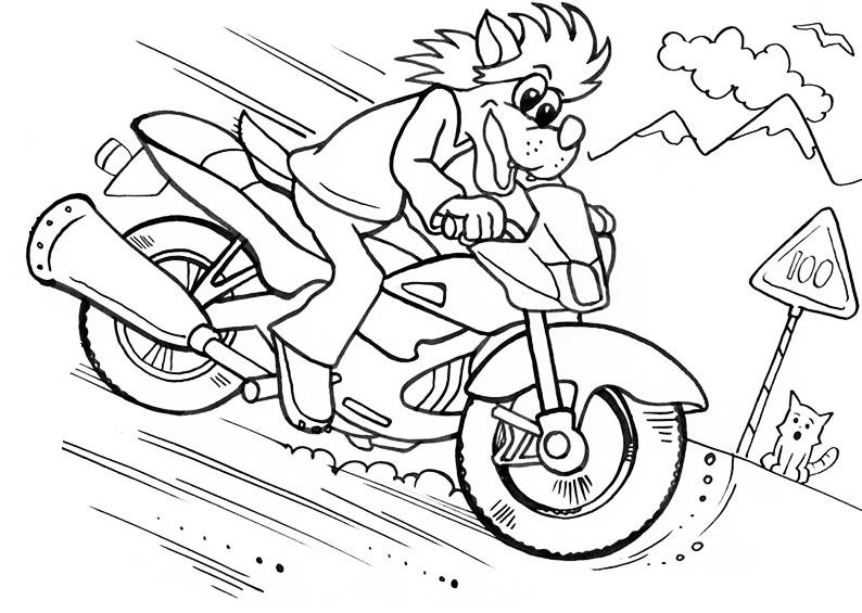 Волк на мотоцикле