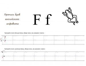 Раскраска Английская буква C прописью распечатать или ...