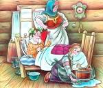 Дочь и падчерица
