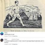 Комментарии к картинкам