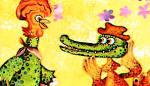 Крокодил и петух
